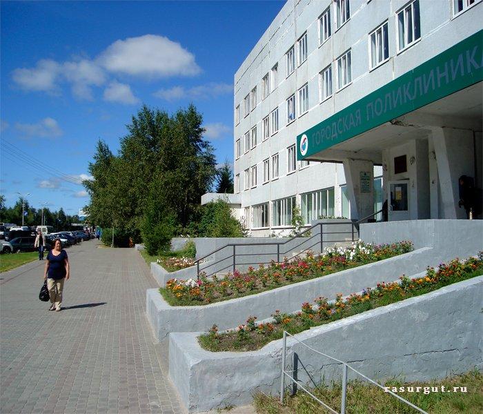 Детская больница орджоникидзевского района екатеринбурга