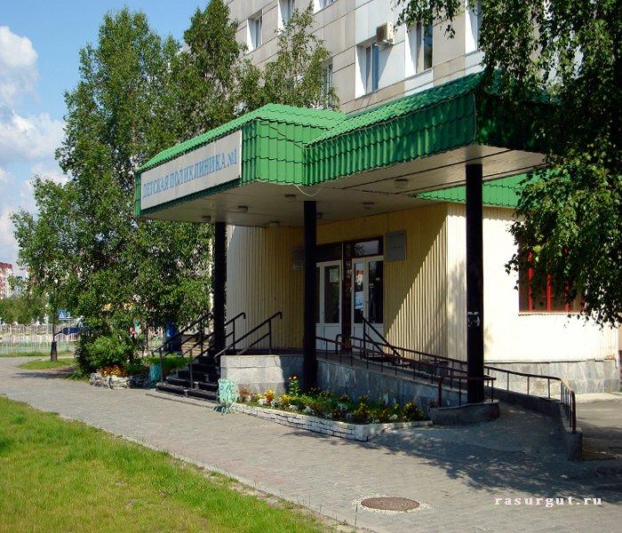 Регистратура городской больницы шумерля
