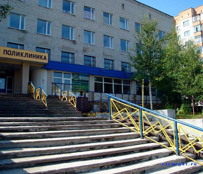 Городская клиническая больница 37 нижнего новгорода