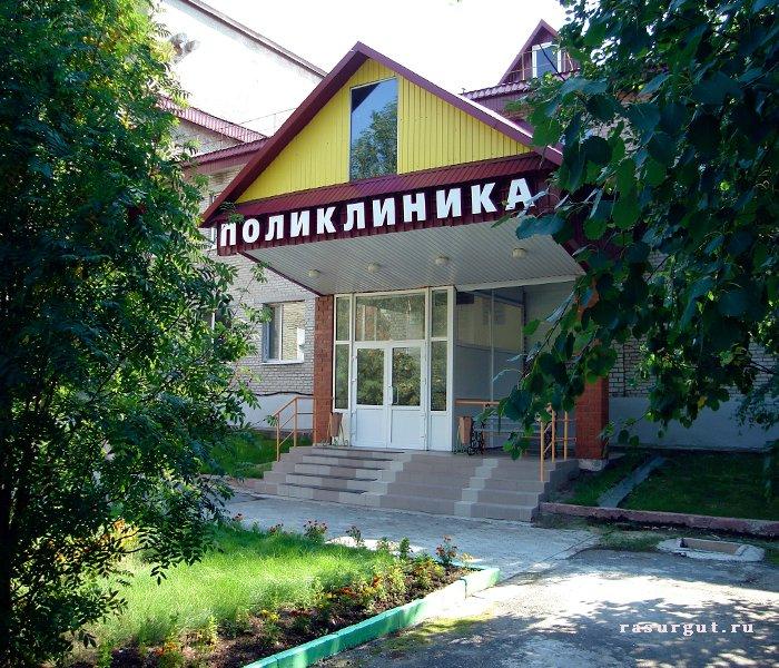 Детские поликлиники и отделения в Самаре.  Телефоны и