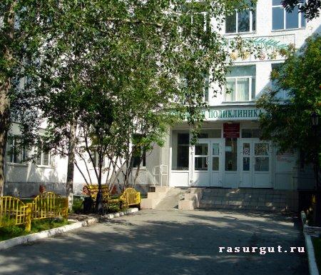 Городская больница 1 волгодонск роддом