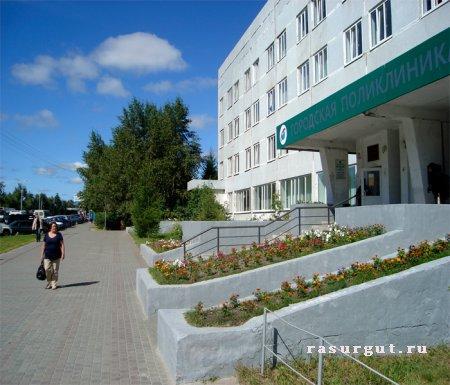Районная больница брюховецкого района