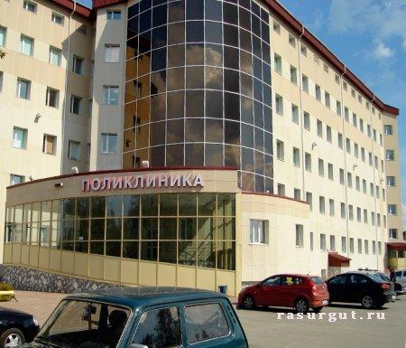 Воронеж 9 поликлиника регистратура